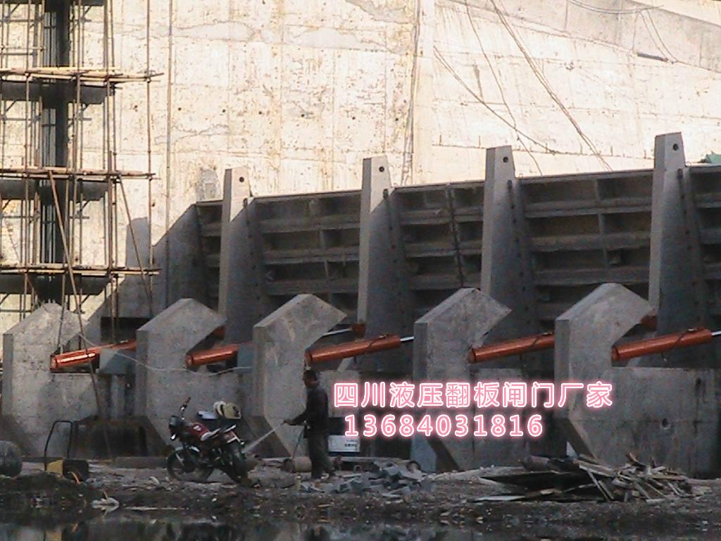 成都邦科水利机械有限公司