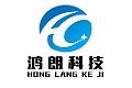 郑州鸿朗科技有限公司