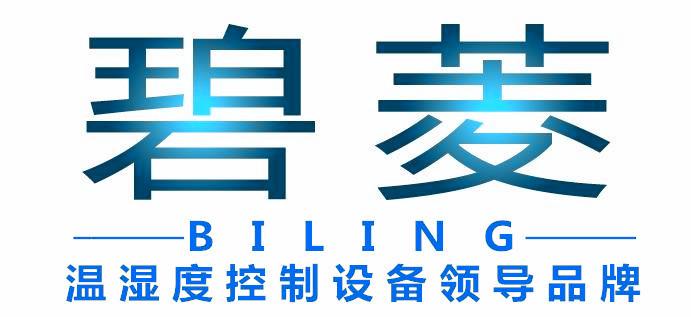 上海碧菱电器有限公司