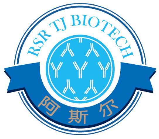 天津阿斯尔生物科技有限公司