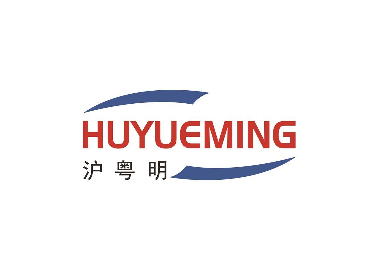 上海滬粵明科學儀器有限公司