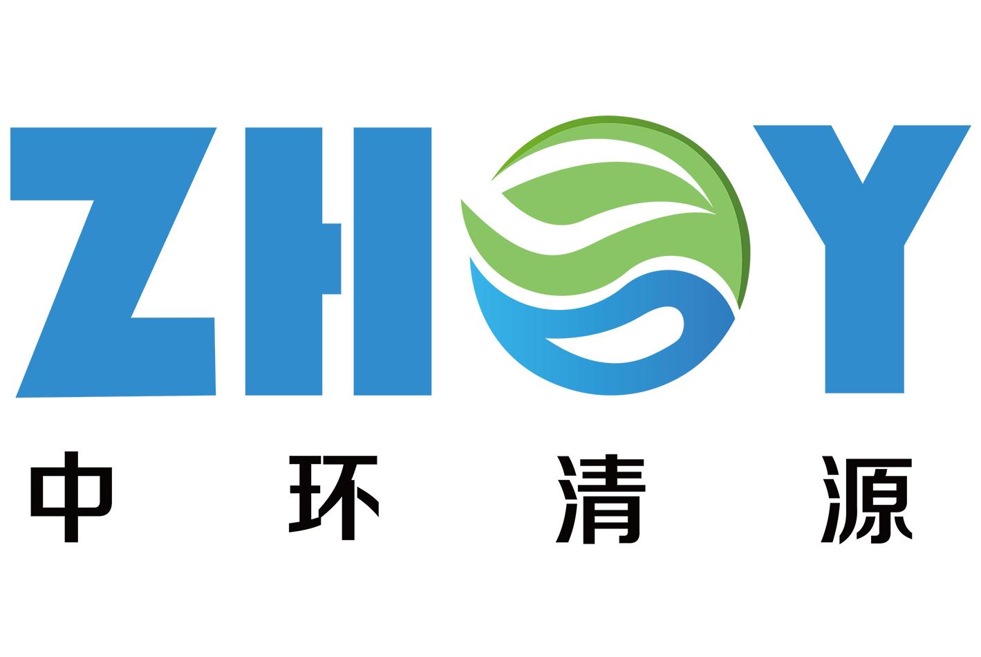 中环清源(北京)科技有限公司