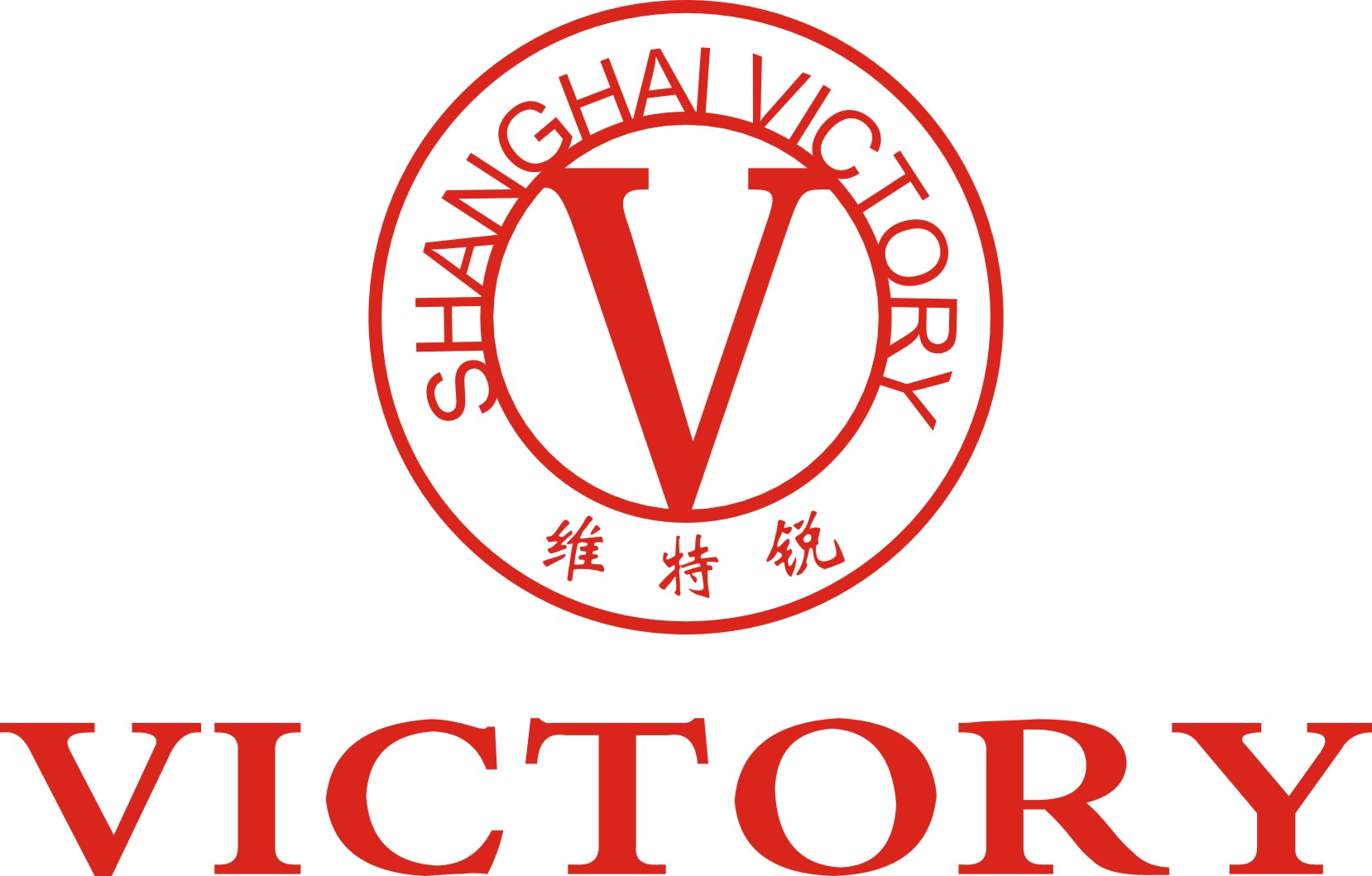 上海维特锐实业发展有限公司