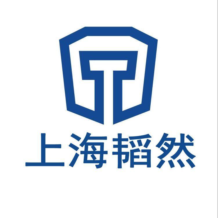 上海韬然工业自动化设备有限公司