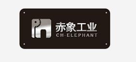 赤象工业控制设备(上海)有限公司