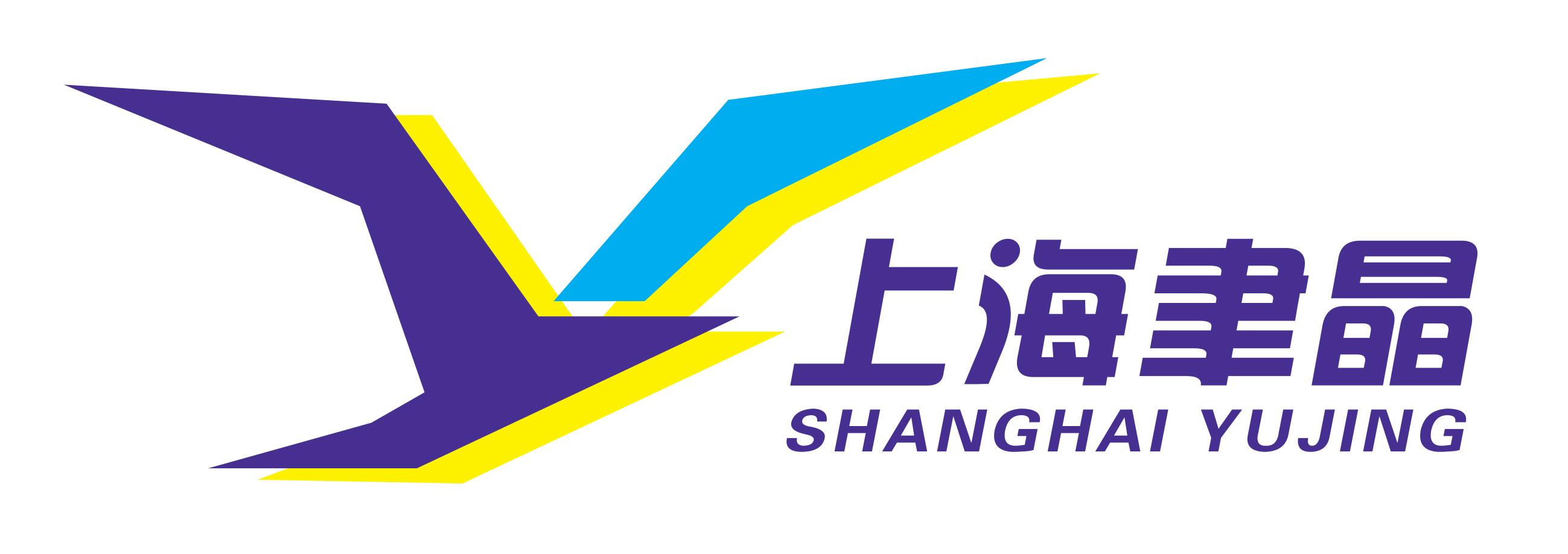 上海聿晶自控设备有限公司