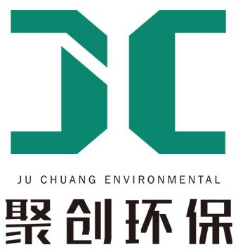 青岛聚创世纪环保科技有限公司