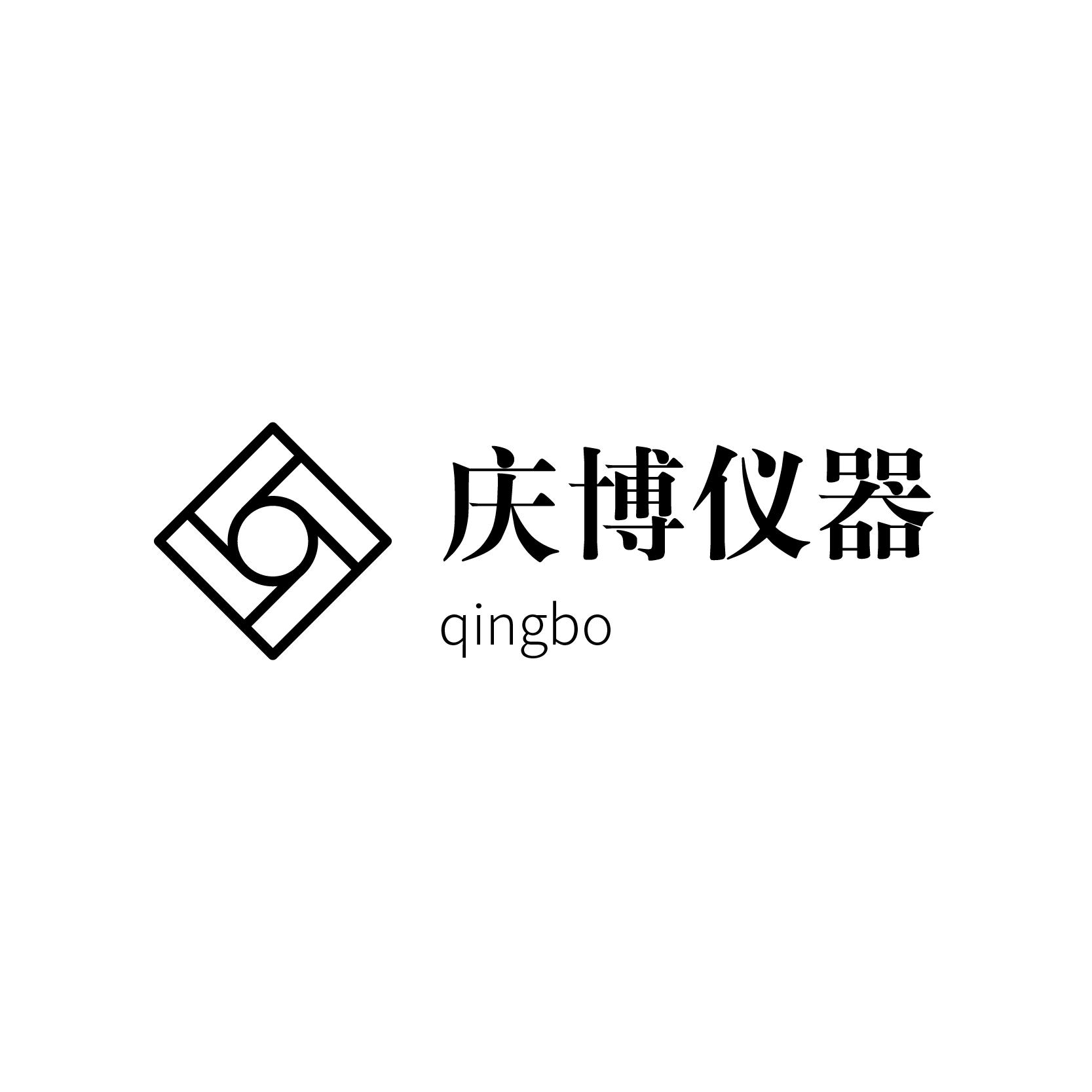 上海庆博试验设备有限公司