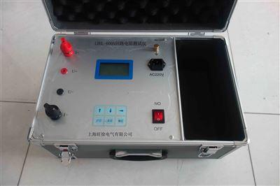 ldhl-600a回路电阻测试仪