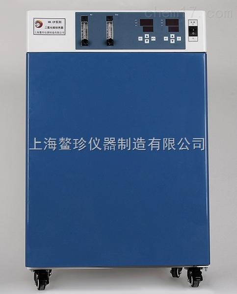 水套式二氧化碳培养箱(液晶显示)
