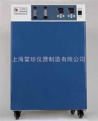HH.CP-TW水套式二氧化碳培养箱(液晶显示)