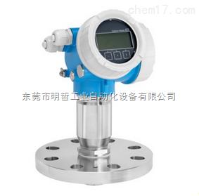 E+H Micropilot FMR60物位计厂家直售