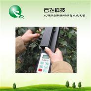 手持式叶面积测定仪原理|手持式激光叶面积仪价格|河南云飞科技