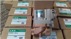 CKD电磁阀4KA310-08-B-AC220V