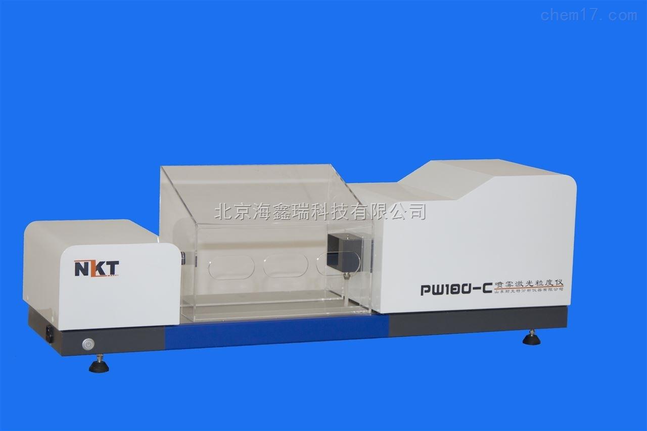 PW180-C陶瓷湿法激光粒度仪(宽分布)