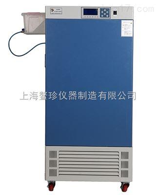 LHS系列恒溫恒濕培養箱(無氟環保)