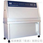 Q-lab灯管-QUV紫外灯管厂家直销
