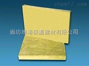 玻镁岩棉复合板