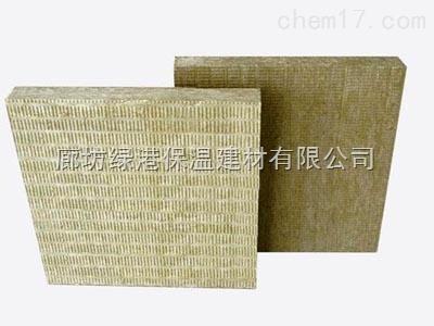 A级防火岩棉板