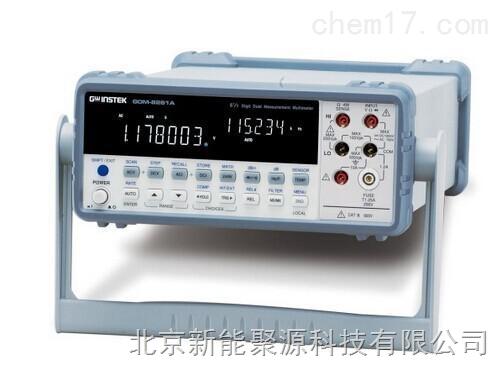 聚源GDM-8261A雙顯示台式數字萬用表