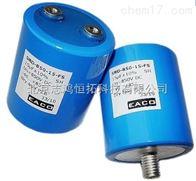 原装进口加拿大EACO功率薄膜电容