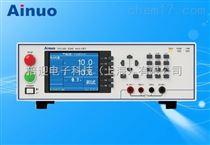 艾诺AN9616HS接地电阻测试仪