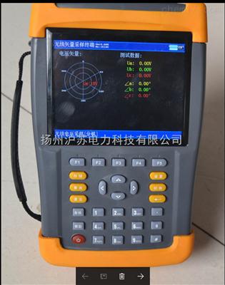 HSYH-W无线氧化锌避雷器测试仪