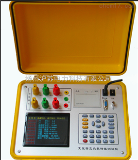HSDS变压器空负载特性测试仪
