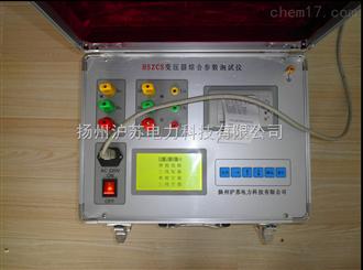 HSZCS变压器综合参数测试仪