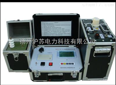 HSCDP-30KV 0.1HZ超低频高压发生器