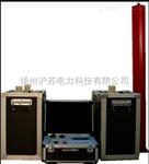 HSCDP-80KV 0.1HZ超低频高压发生器