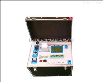 HS2858变频串(并)联谐振试验成套装置