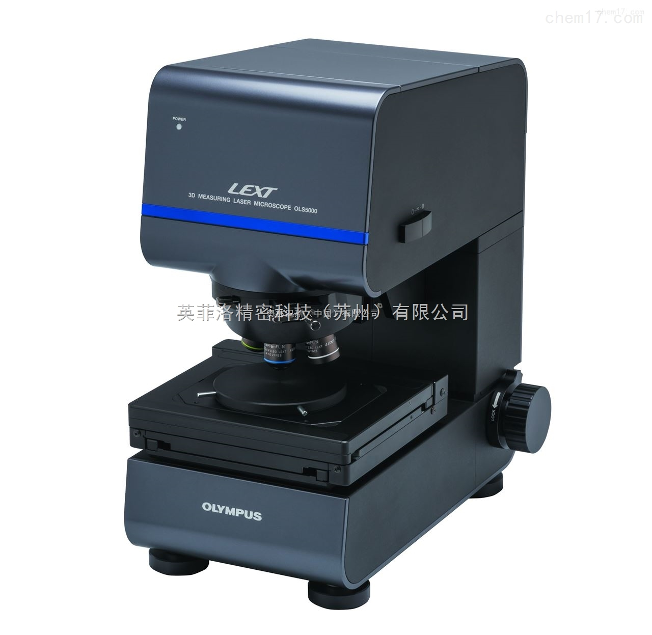 奥林巴斯OLS5000激光共聚焦显微镜