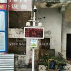 东莞长安扬尘监测系统在线供应