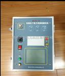 HSJS-IV变频抗干扰介质损耗测试仪