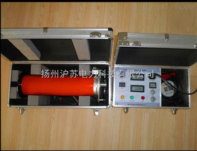 HSZGF-120KV.5mA直流高压发生器(分体)