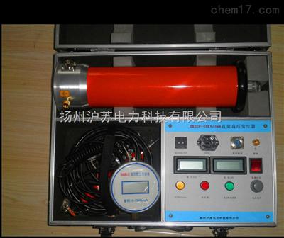 HSZGF-120KV.2mA直流高压发生器(一体机)