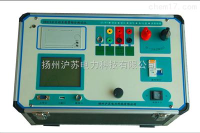 HS852全自动电流互感器综合测试仪