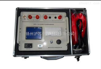 HSNZ-II发电机转子交流阻抗测试仪