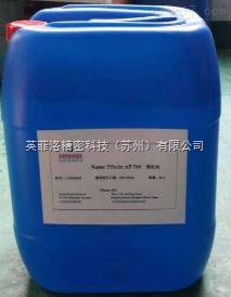 清洁度检测专用清洗液