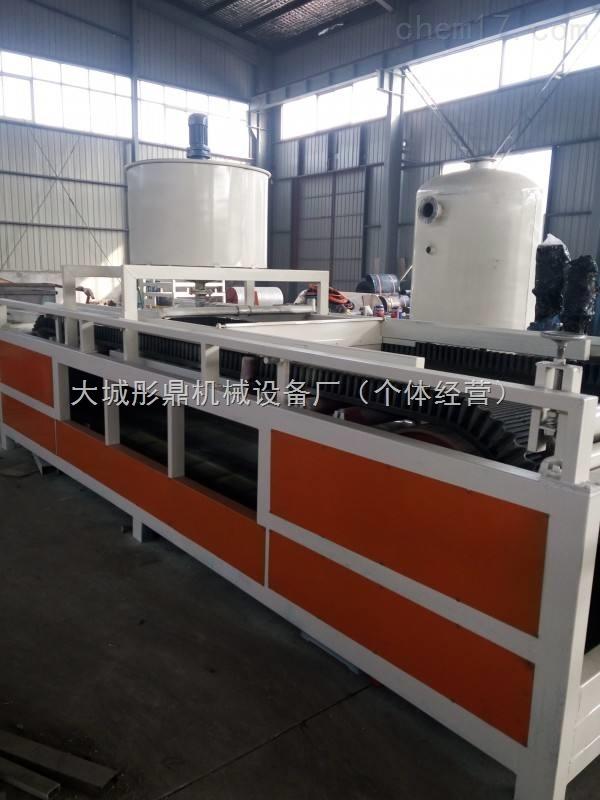彤鼎-16型全自动硅质聚苯板生产线设备