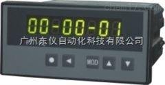 智能JS计时器/JS-AS/JS-AH厂家直销供应