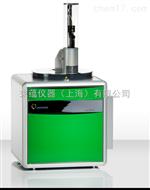 rapid MAX N exceelementar rapid MAX N exceed定氮仪