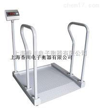 祝桥液化气灌装秤 新桥(坐椅秤)徐泾轮椅称