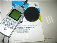 杭州爱华AWA6228+型多功能声级计 机场噪声