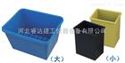 水泥胶砂养护水盒