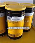 MICROLUBE GL261代理报价KLUBER润滑脂