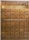 藥房實木中藥櫃1