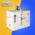 电镀 油墨烘干箱热风循环工业烤箱 非标定制