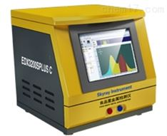 粮食重金属多元素快速检测仪